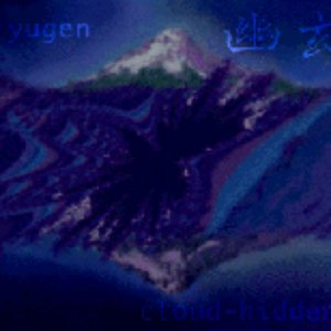 Image for 'cloud-hidden'