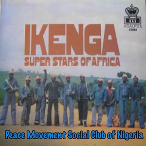 Image for 'Peace Movement Social Club of Nigeria'
