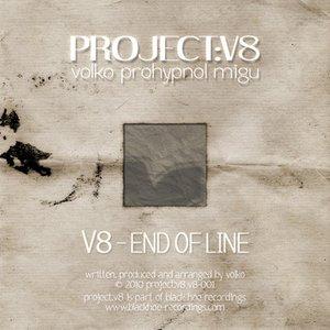 Image for 'V8-001 - Project V8 - End Of Line'