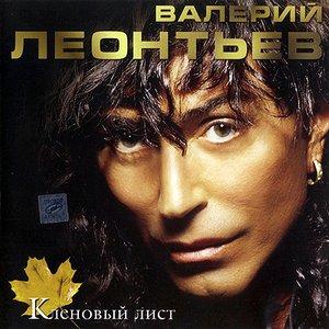 Image for 'Кленовый Лист'