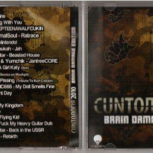Image for 'Cuntология 2010 Brain Damage Edition'