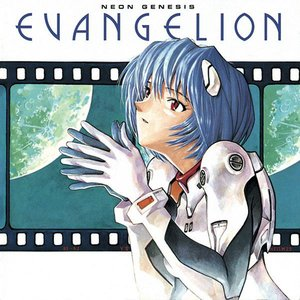 Image for 'Neon Genesis Evangelion II'