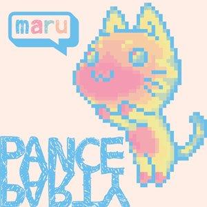 Bild für 'Maru Remixes'