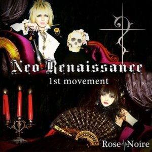 Image for 'Neo Renaissance 1st Movement'