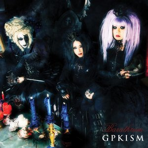 Image for 'Barathrum (Monkichi Bespa Kumamero Remix)'