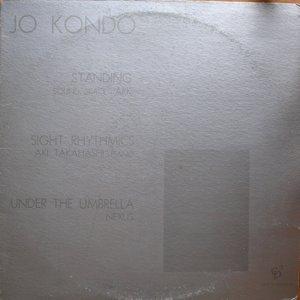 Image for 'Standing / Sight Rhythmics / Under The Umbrella'