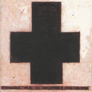 Image for 'Dokumenti II (Documents II)'