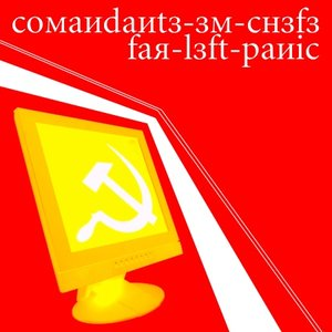 Image for 'Far Left Panic 1'