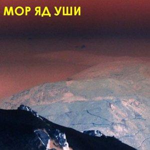 Image for 'Газелектричество'