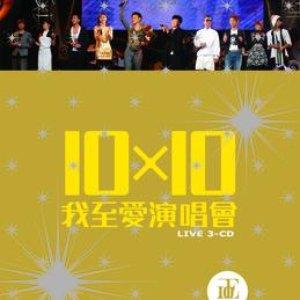 Image for 'Qi Shi Wo Shen Shen Ai Zhu Ni (2006 Live)'