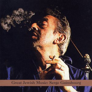 Imagem de 'Great Jewish Music: Serge Gainsbourg'