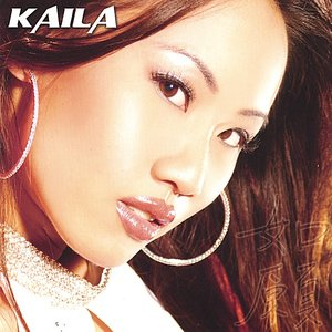 Image for 'Kaila'