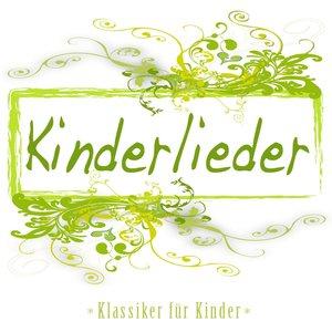Bild för 'Kinderlieder (Klassiker für Kinder )'