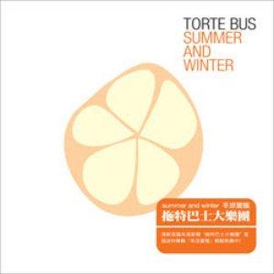 Image for 'Torte bus 拖特巴士大乐团'