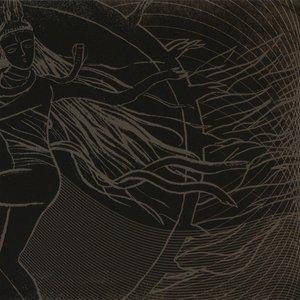 Immagine per 'The Call Of Shivá'