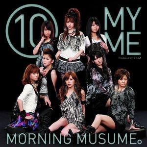 Bild för '10 My Me'