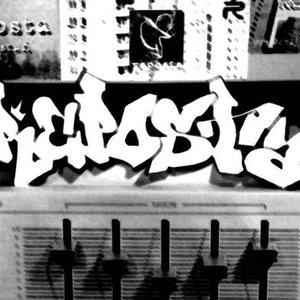 Image for 'Reposta'
