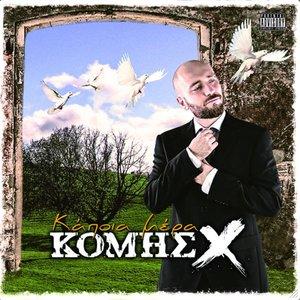 Image for 'Komhs X'