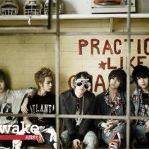 Image for 'Awake (EP)'