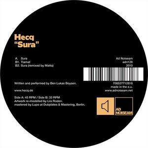 Image for 'Sura - EP'