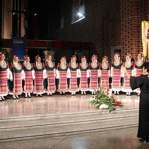 Image for 'Pirin Bulgarian National Folk Ensemble'