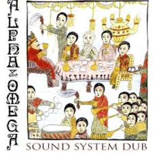 Image for 'Sound System Dub'