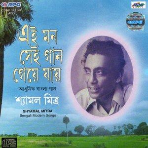 Image for 'Shyamal Mitra'