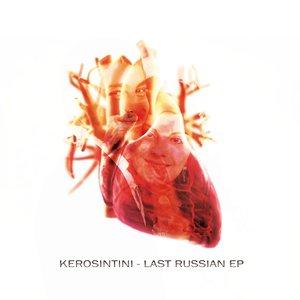 Изображение для 'Last Russian EP'