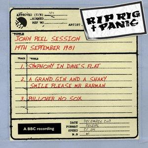 Image for 'John Peel Session (14th September 1981, rec 14/9/81 tx 21/9/81)'