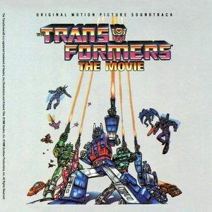 Bild för 'The Transformers: The Movie'