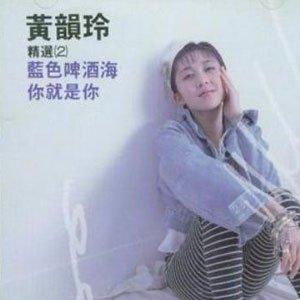 Image for '藍色啤酒海'