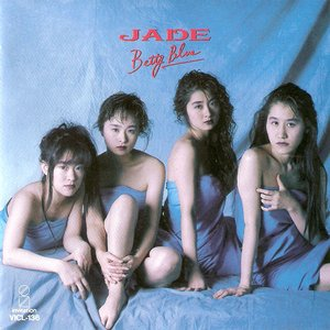 Image for 'JADE'