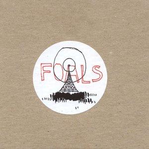 Bild för 'UK B-Sides'