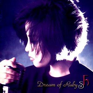 Immagine per 'Dream Of Ruby'