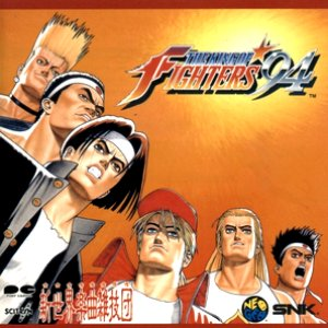 Image for 'The King Of Fighters '94'
