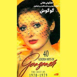 Image for '40 Golden Hits Of Googoosh'