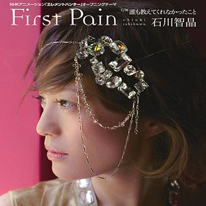 Image for 'First Pain'