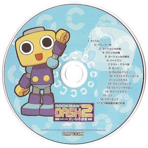 Image for 'Capcom Special Selection: Rockman Dash 2'