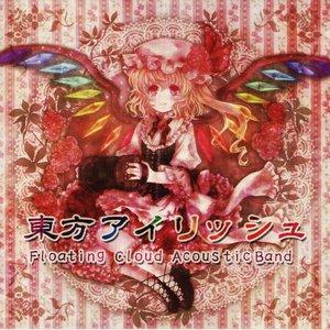Image for 'Toshimasa'