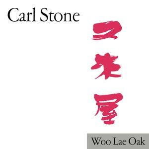 Image for 'Woo Lae Oak'