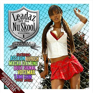 Image for 'Leadaz Ov Da Nu Skool - Vol. 1'