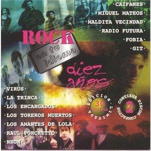 Image for 'Diez Años de Rock en Tu Idioma (disc 2)'