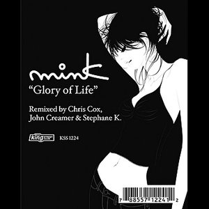 Bild für 'Glory Of Life'