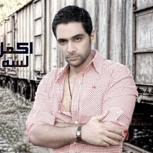 Bild för 'Akmal'