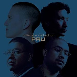 Image for 'Ultimate Collection'