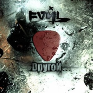 Image for 'Моя любовь'