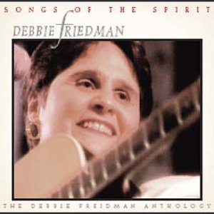 Image for 'Debbie Friedman'