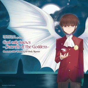 Image pour 'God only knows -Secrets of the Goddess-'