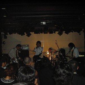 Image for '3cm tour'