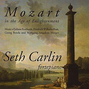 Image for 'Sonata in A minor - KV 310 - Andante cantabile con espressione (Wolfgang Amadeus Mozart)'